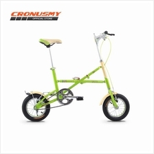 12 Inch X-Type Foldable Folding Bike Single Speed