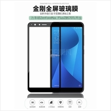 ZenFone Max Plus M1 ZB570TL MOFI Full Tempered Glass