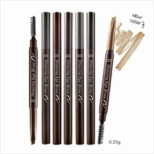 Etude House Drawing Eye Brow Pencil 0.25g