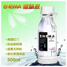 Toys Enema Cleaning Fluid Anal Lubricant 500ml Water Soluble Sex Play