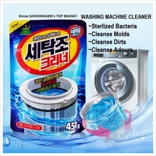 Washing Machine Cleanser 450g_Large Pack_Ready Stocks in MY_#HomeBuddy