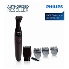 Philips Beard Trimmer MG1100 Battery Powered (Washable) - Original