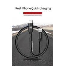Mcdodo CA-4980 Apple Lightning to Type-C Converter Cable