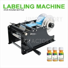 New Manual Round Bottle Sticker Labelling Machine Package Labeller
