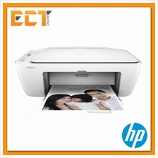 HP DeskJet 2622 All-in-One Inkjet Printer (Y5H67A)