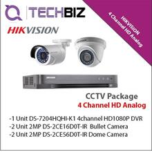 HIKVISION 4 Channel HD Analog CCTV Package