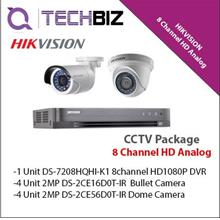 HIKVISION 8 Channel HD Analog CCTV Package