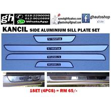 KANCIL (all model) SPORTY ALUMINIUM CHROME SIDE SILL STEP PLATE SET