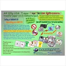 A4 120g USA  T max inkjet hollow light-colored transfer paper (v1.0)