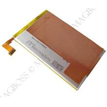 BSS Xperia SP Battery Replacement Sparepart @ 2370 mAh @ C5302