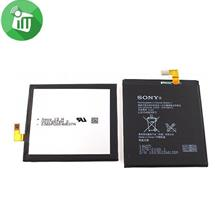 BSS Ori Sony Xperia T3 C3 D2533 Battery Replacement Sparepart 2500 mAh