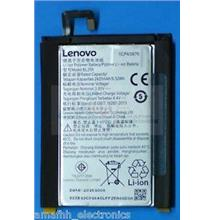 BSS Ori Lenovo Vibe S1 BL250 Battery Replacement Repair 2420 mAh