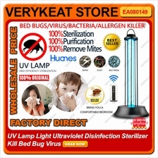 UV Lamp Light Ultraviolet Disinfection Sterilizer Kill Bed Bug Virus