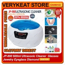 JP-890 600ml Ultrasonic Cleaner Glasses Jewelry Eyeglass Diamond