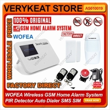WOFEA Wireless GSM Home Alarm System PIR Detector Auto Dialer SMS SIM
