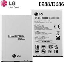 BSS Lg G Pro E988 E980 Battery Replacement 3140 mAh BL-48TH