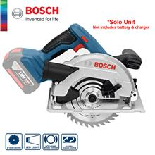BOSCH GKS 18V-57 SOLO Cordless Circular Saw (Unit Only) - 6A2 2L0