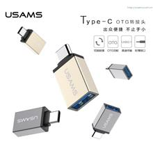 USAMS TYPE C to USB 3.1 OTG Fast Charge Charging Adapter Convertor