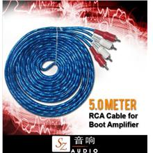 SZ AUDIO 5.0 Meter High Sound Quality RCA Cable for Boot Amplifier