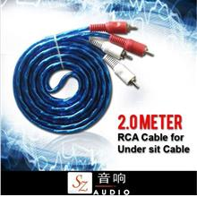 SZ AUDIO 2.0 Meter RCA Cable for Under Seat Amplifier/ Subwoofer