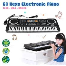 PRADO Multi-function 61 Keys Electronic Organ Piano Musical Kids Learn