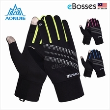 AONIJIE Winter Gloves Warmer Windproof Touch Screen Gloves Running Bic