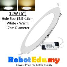 ULTRA-THIN 12W Round LED Panel Ceiling Partition Downlight Light Lamp