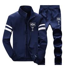 Unisex HOT Suits Fitness Sportsuits HDA Fleece Clothing Sports Jacket