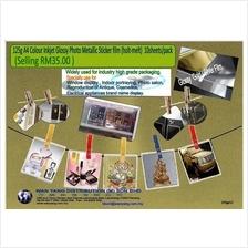 125g A4 Colour Inkjet Glossy Photo Metallic Sticker film(holt-melt)