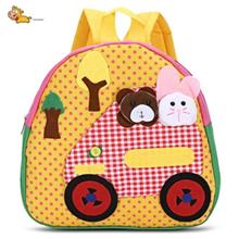 KINDERGARTEN CHILD SCHOOL BAG (YELLOW)