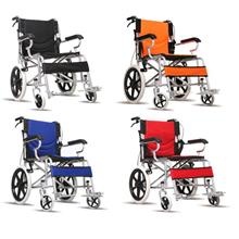 Adjustable Light Weight 11KG Breathable Home Travel Wheelchair