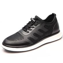 Men 6cm Invisible Height Increasing Casual Shoe (Black)