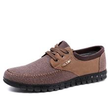 Men Casual Lace-Up Shoe (Dark Grey / Brown)