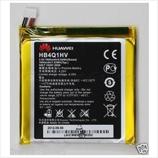 BSS Huawei Ascend P1 u9200 Battery Replacement HB4Q1HV