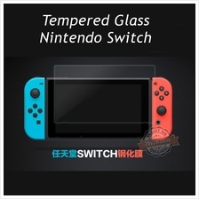Tempered Glass for Nintendo Switch (2017)