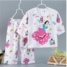 Princess Super Soft Kids Pyjamas / Sleepwear
