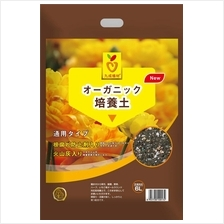 6 LITER POTTING MIX SUITABLE FOR ALL PLANTS 培养土
