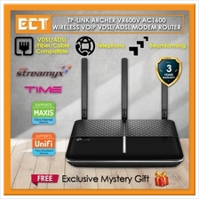 TP-Link Archer VR600V AC1600 Dual-Band All-In-One Modem Router