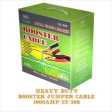 Car Battery Booster Cable 1000A ST-308