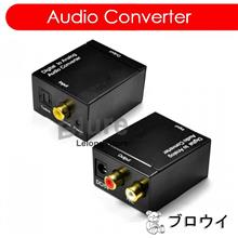 Digital Optical to Analog Audio Converter SPDIF Coaxial Toslink RCA