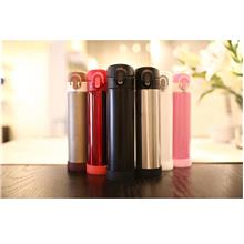 535286971089 SS thermos flask personalized laser print