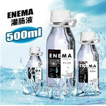 Enema Cleaning Fluid Anal Lubricant 500ml Water Soluble With Douche