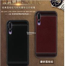 HUAWEI P20 / P20 PRO SLIM CLASSIC PU Leather TPU Back Case