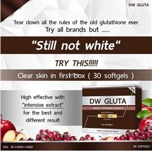 DW GLUTA DIETARY SUPPLEMENT WHITENING PRODUCT (30 SOFTGELS)