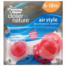 Tommee Tippee: Closer to Nature Air Style Soother 6-18m (Twin Pack)