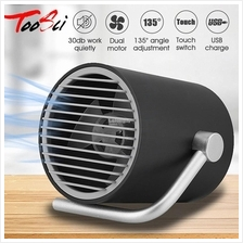 USB Desk Fan 5 Blades 2 Speeds Touch Switch with Twin Turbo Mute