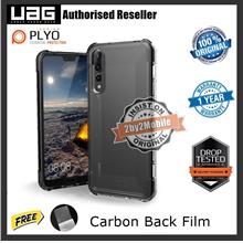 Original UAG Urban Armor Gear Plyo series Huawei P20 Pro case cover