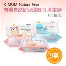 K-Mom Natural Pureness Basic Wet Wipes 100pcs X 5)