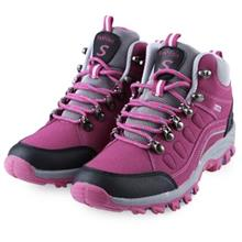 CASUAL OUTDOOR BLOCK COLOR LACE UP LADIES HIKING SPORTS SHOES (PLUM))
