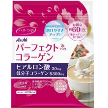 Perfect Asta Collagen Powder with Hyaluronic Acid 60 Days (447 g)